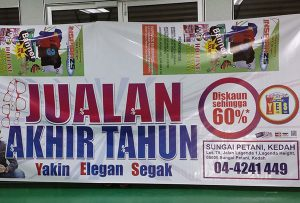 Banner dicithak dening WER-ES2502 Saka Malaysia