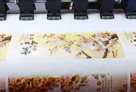 Self Adhesive Vinyl prinited dening 1.8m (6 kaki) eco solvent printer WER-ES1802